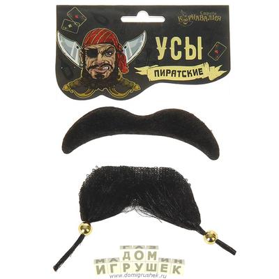 Борода и усы пирата