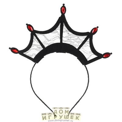 Корона чёрная
