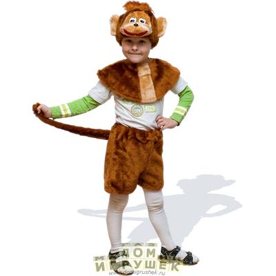 Новогодний костюм обезьяны купить