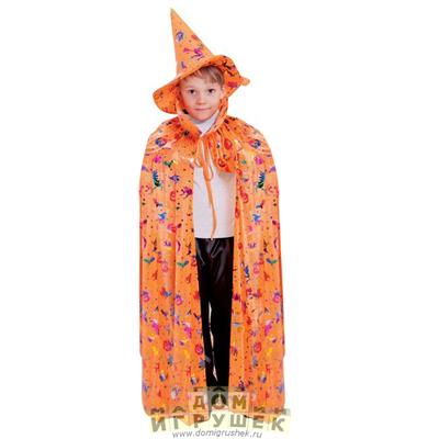 Костюм чародея оранжевый