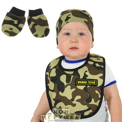 Костюм военного для малышей