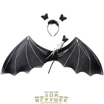 Крылья летучей мыши надувные
