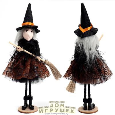 Ведьма с метлой 14 см.