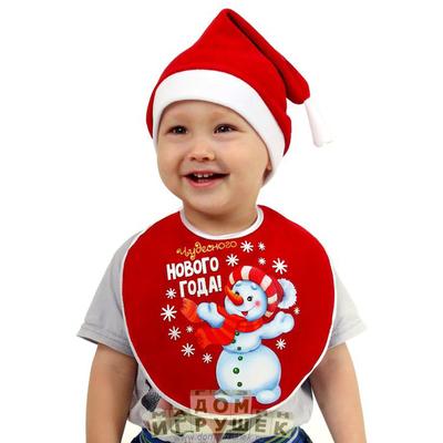 Новогодний набор для малыша