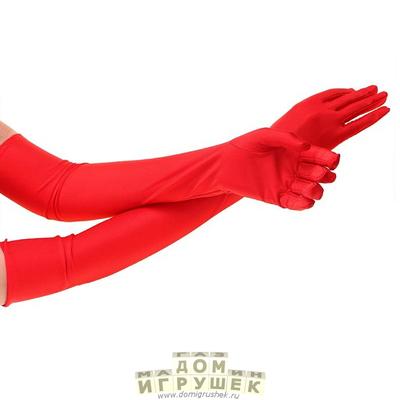 Перчатки длинные 53 см.