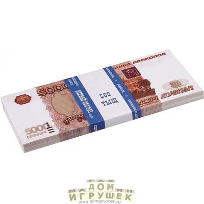 Где купить поддельные деньги в москве 1000 купюры 27