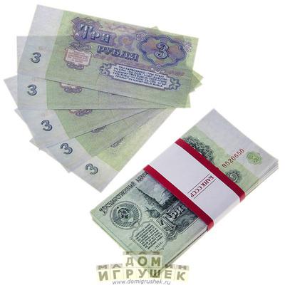 Купить фальшивые деньги в москве монеты перепутки ссср