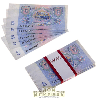 Купить фальшивые деньги в москве дорогие монеты петра 1