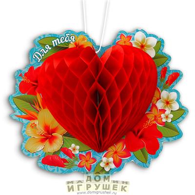 Сердце большое, декор