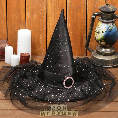 Шляпа ведьмы чёрная