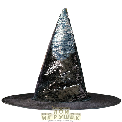 Шляпа ведьмы с пайетками