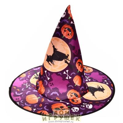Шляпа ведьмы Хэллоуин