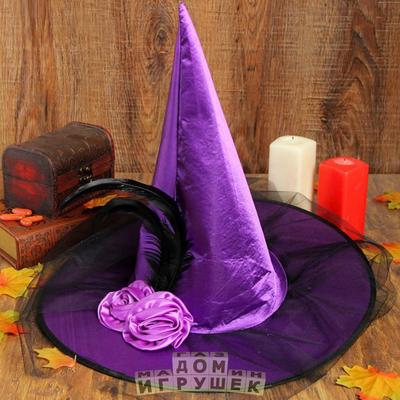 Шляпа ведьмы на хэллоуин