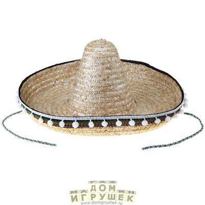 Шляпа сомбреро 53 см.