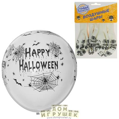 Воздушные шары Хэллоуин