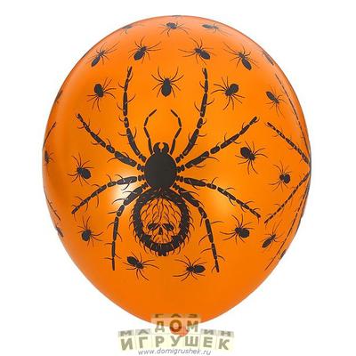 Воздушный шар хэллоуин
