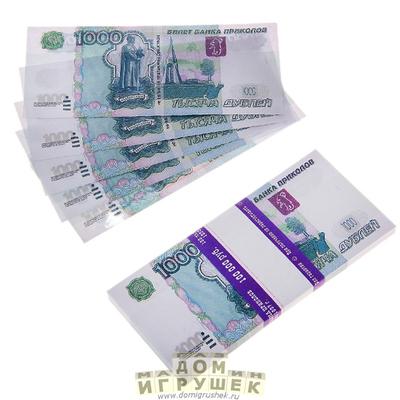 Где купить поддельные деньги в москве 1000 купюры 178