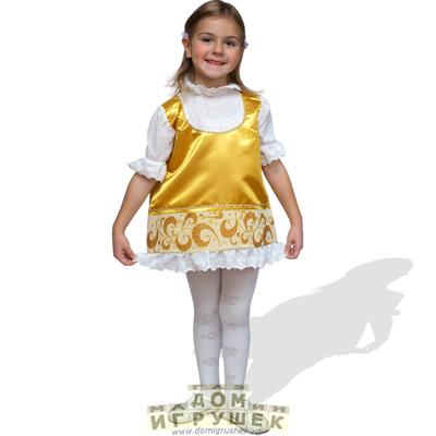 Яркий, красивый карнавальный костюм для девочек стилизованный под русский народный костюм прекрасно подойдет под...